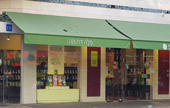Palais des Thés-Boutiquen Tel Aviv 6346101