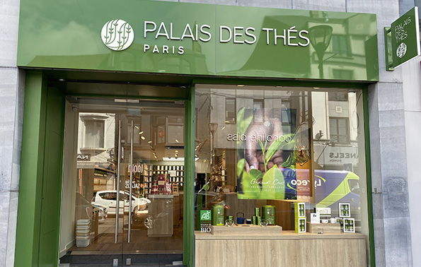 Palais Des Thés Store Waterloo 1410