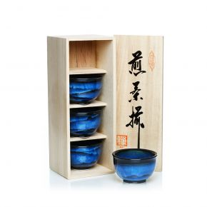 Set De 4 Tasses Yugure 13cl
