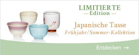 Tasses japonaises