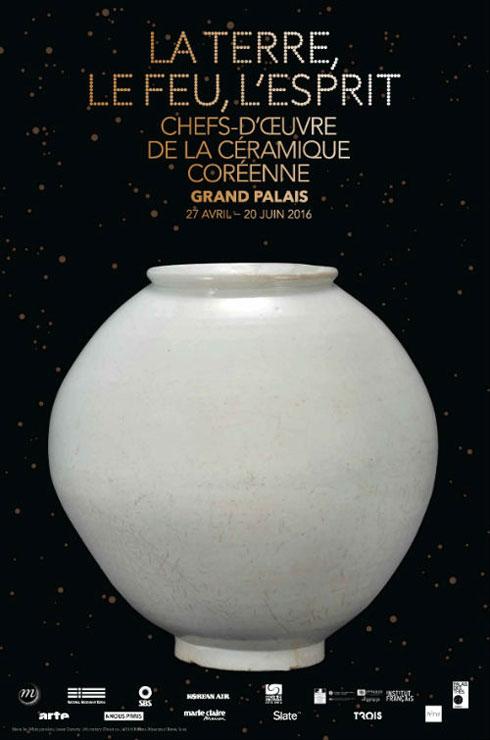 Chefs-d'oeuvre de la céramique Coréenne